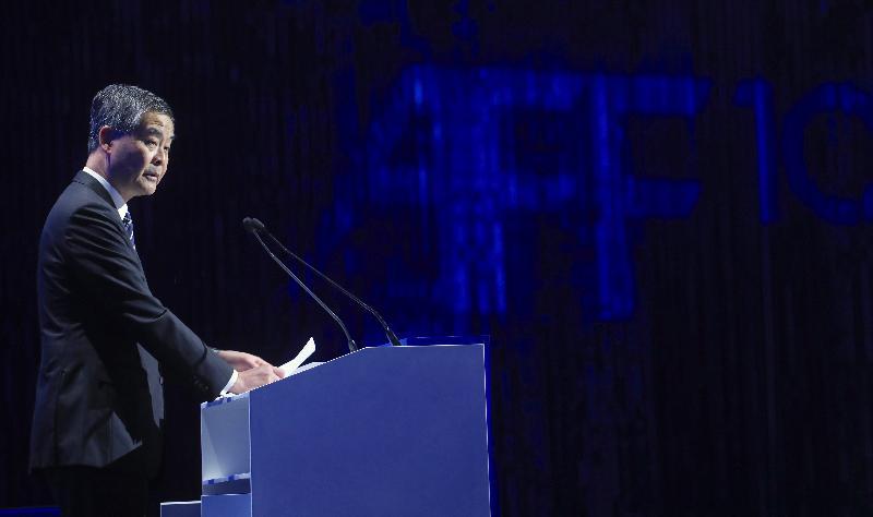 行政長官梁振英今日(一月十六日)上午在香港會議展覽中心出席第十屆亞洲金融論壇開幕禮,並在開幕禮上致辭。