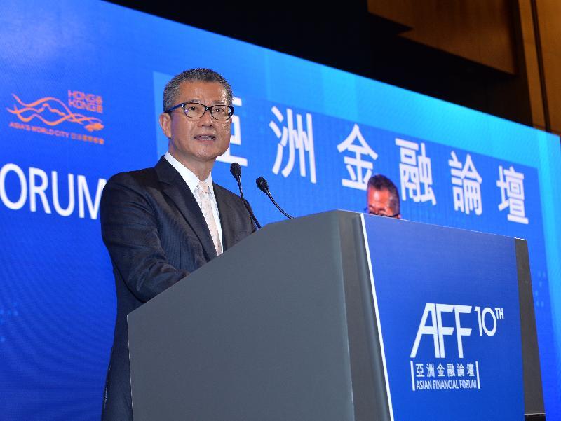 財政司司長陳茂波今日(一月十六日)傍晚在香港會議展覽中心出席第十屆亞洲金融論壇酒會,並在酒會上致辭。