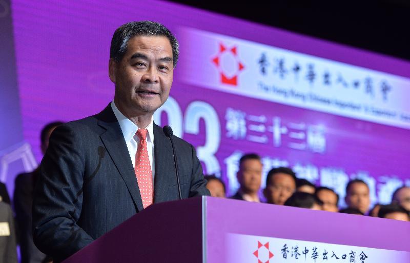 行政長官梁振英今日(一月二十二日)傍晚在香港中華出入口商會第33屆會董就職典禮上致辭。