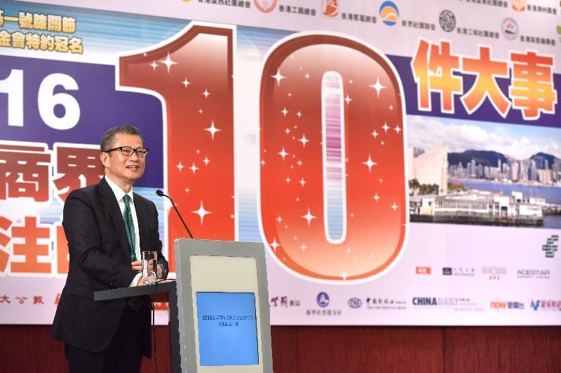 財政司司長陳茂波今日(一月二十三日)在「2016香港商界最關注的十件大事」評選頒獎典禮上致辭。