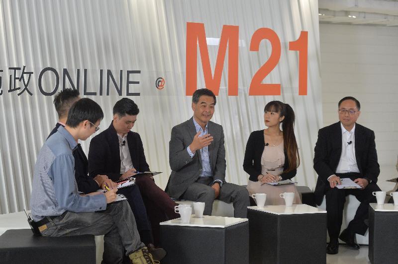 行政長官梁振英(右三)和創新及科技局局長楊偉雄(右一)今日(一月二十三日)下午一同出席香港青年協會舉辦的「施政online@M21」網上直播節目,與青年創新及科技企業家討論二零一七年《施政報告》,聽取他們的意見並作出回應。