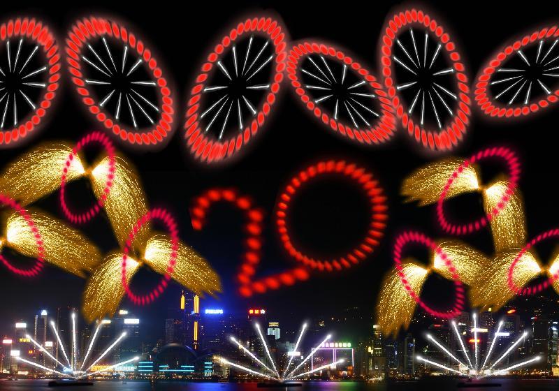 「二○一七年農曆新年煙花匯演」星期日(一月二十九日)年初二晚上八時在維多利亞港上空舉行。第一幕《金雞報喜廿載情》,天空出現紅色「20」字的煙花,祝賀香港特別行政區成立二十周年。
