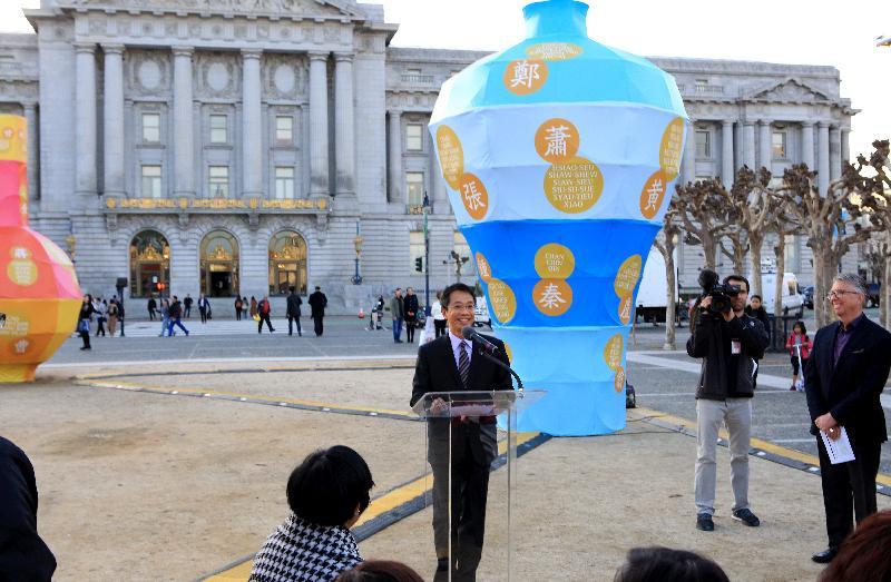 香港駐美國總經濟貿易專員梁卓文今日(三藩市時間一月三十日)在三藩市市政中心廣場舉行的亮燈儀式上致辭。