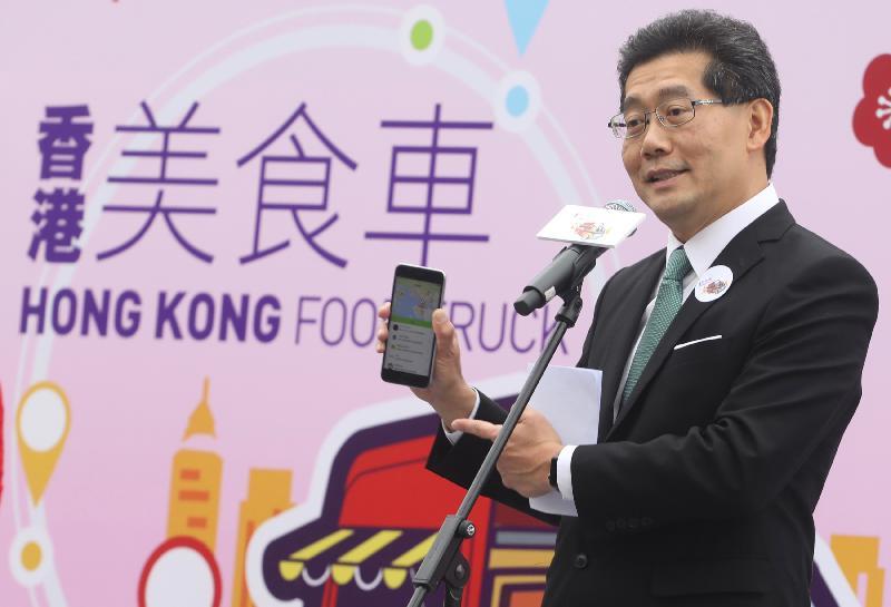 商務及經濟發展局局長蘇錦樑今日(二月二日)在美食車先導計劃開幕典禮上致辭時介紹「HK Food Truck」流動應用程式。