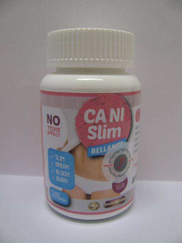 衞生署今日(二月七日)呼籲市民,切勿服用含未標示第1部毒藥的減肥產品「CA NI Slim BELLANCE」。