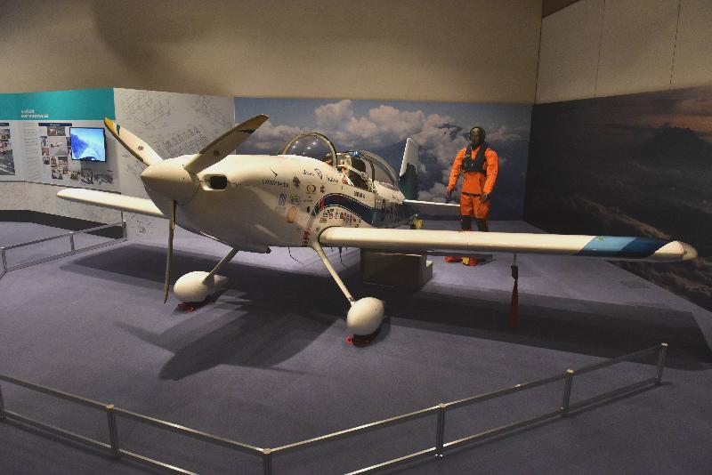 「香港起飛‧夢成真」展覽今日(二月九日)於香港科學館揭幕。圖示首架在香港組裝和註冊的小型飛機「香港起飛」。
