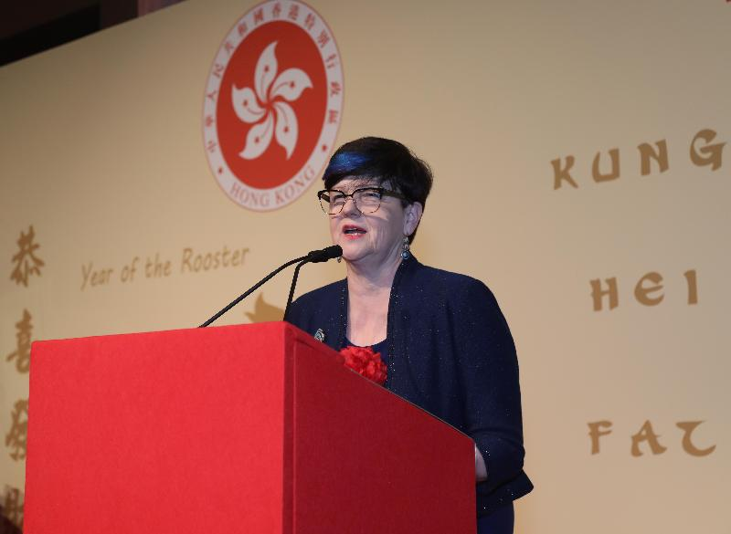 Guest of Honour, the Commercial Secretary to HM Treasury, Baroness Neville-Rolfe, delivers a speech at the Chinese New Year reception organised by the Hong Kong Economic and Trade Office, London, in London on February 8 (London time).