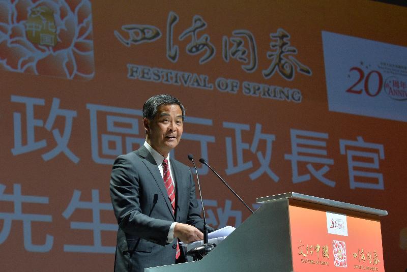 行政長官梁振英今日(二月十日)晚上出席國務院僑務辦公室及香港僑界社團聯會主辦的香港各界新春晚會,並在晚會上致辭。