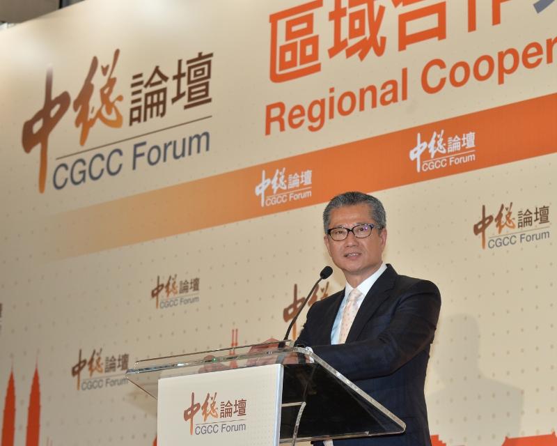 財政司司長陳茂波今日(二月十三日)出席香港中華總商會主辦的中總論壇,並於論壇上致辭。