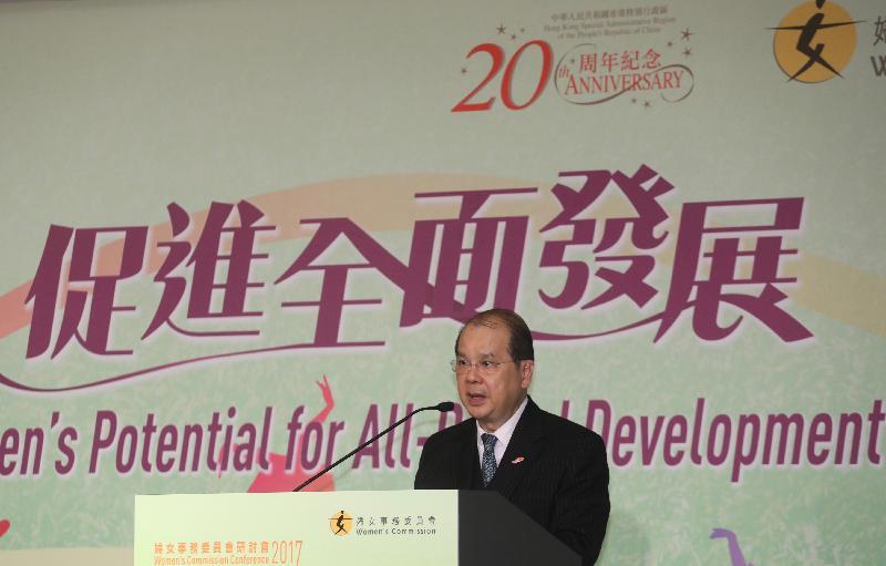 政務司司長張建宗今日(二月二十一日)下午在香港會議展覽中心出席婦女事務委員會研討會2017。圖示張建宗在全體會議上致辭。