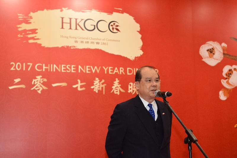 政務司司長張建宗今日(二月二十二日)出席香港總商會二○一七年新春晚宴並致辭。