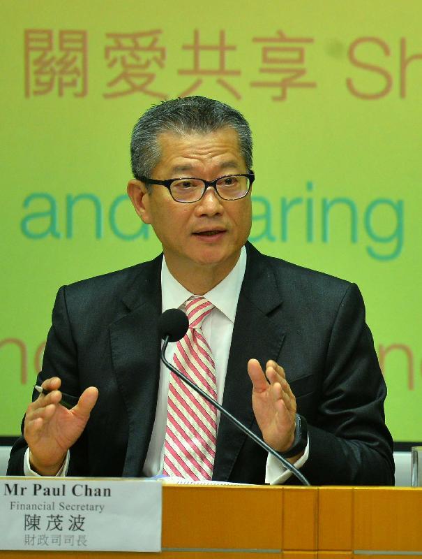 財政司司長陳茂波今日(二月二十二日)下午在添馬政府總部主持二零一七至一八年度《財政預算案》記者會,進一步介紹《財政預算案》的內容。