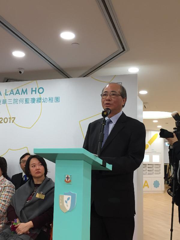 教育局局長吳克儉今日(二月二十三日)在東華三院何藍瓊纓幼稚園開幕典禮上致辭。