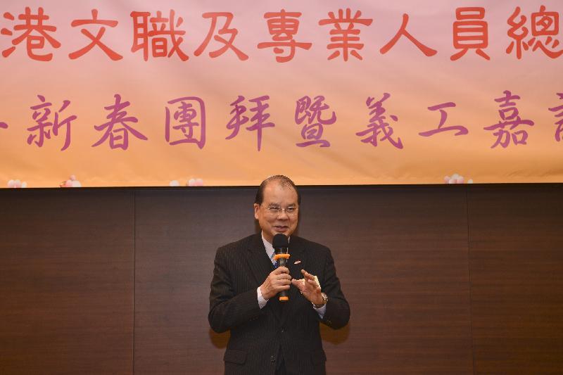 政務司司長張建宗今日(二月二十四日)出席香港文職及專業人員總會丁酉年新春團拜暨義工嘉許禮,並在典禮上致辭。