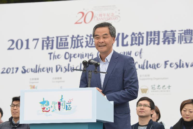 行政長官梁振英今日(二月二十五日)於2017南區旅遊文化節開幕禮上致辭。