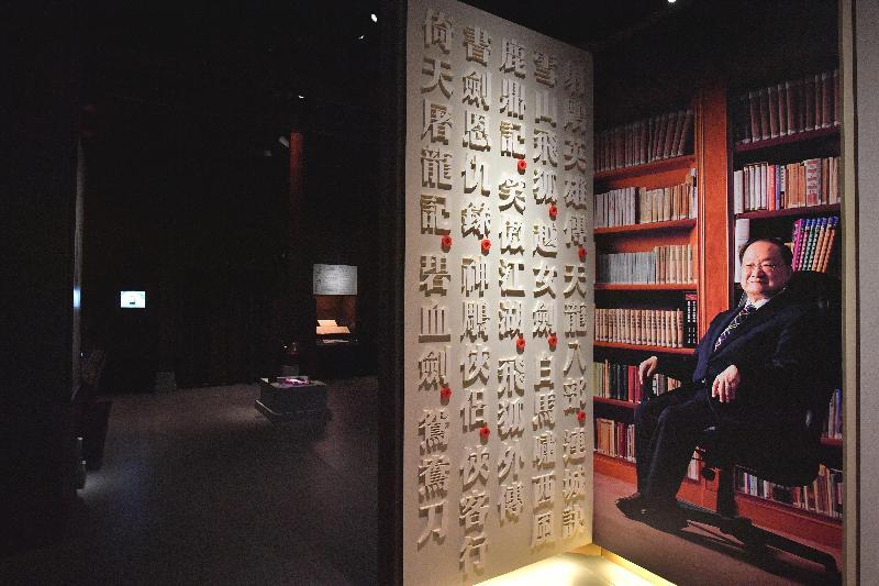 全港首個以著名作家查良鏞博士(筆名金庸)為主題的常設展館——「金庸館」,今日(二月二十八日)在香港文化博物館揭幕,透過三百多項展品,展示查良鏞博士武俠小說的創作歷程與貢獻。