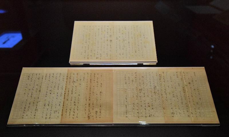 全港首個以著名作家查良鏞博士(筆名金庸)為主題的常設展館——「金庸館」,今日(二月二十八日)在香港文化博物館揭幕。圖示杜南發先生提供的《笑傲江湖》報章連載版手稿(一九六八年)。
