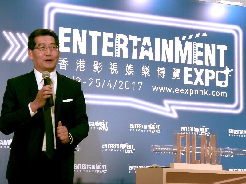 商務及經濟發展局局長蘇錦樑今日(三月二日)出席香港影視娛樂博覽2017記者會。圖示蘇錦樑在記者會上致辭。