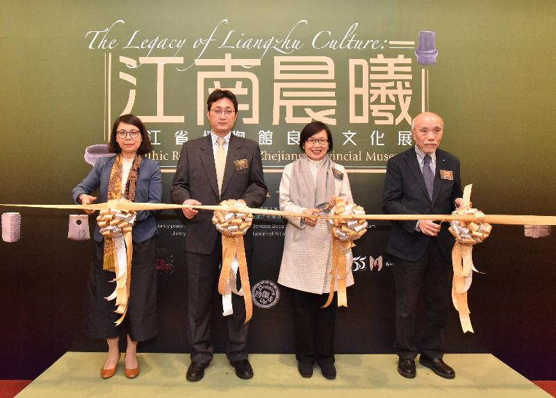 "The opening ceremony of the exhibition entitled ""The Legacy of Liangzhu Culture: Neolithic Relics from the Zhejiang Provincial Museum"" was held at the Flagstaff House Museum of Tea Ware today (March 2). The exhibition is jointly organised by the Hong Kong Museum of Art and the Zhejiang Provincial Museum. Officiating guests of the opening ceremony included (from left) the Museum Director of the Hong Kong Museum of Art, Miss Eve Tam; the Deputy Director of the Zhejiang Provincial Museum, Mr Yong Taihe; the Under Secretary for Home Affairs, Ms Florence Hui; and the Chairman of the Art Sub-committee of the Museum Advisory Committee, Mr Vincent Lo."