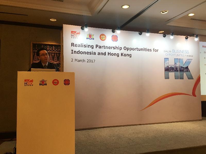 發展局局長馬紹祥今日(三月二日)在印尼雅加達出席由香港貿易發展局、印尼工商會館、印尼中華總商會和Real Estate Indonesia合辦的午餐會並發表演說。