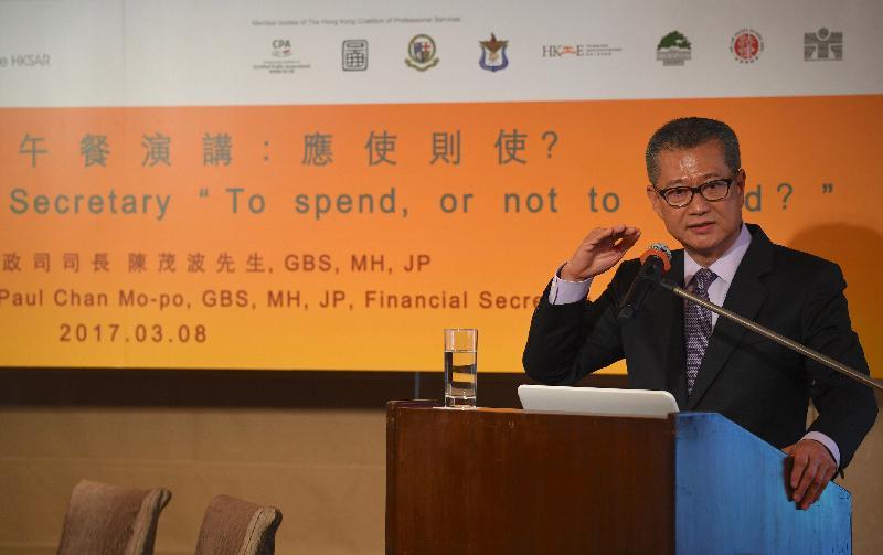 財政司司長陳茂波今日(三月八日)在香港專業聯盟舉辦的「財政司司長午餐演講:應使則使?」上致辭。