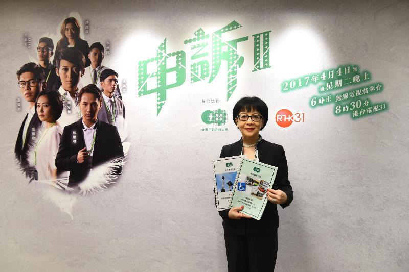 申訴專員劉燕卿今日(三月九日)主持新聞發布會。