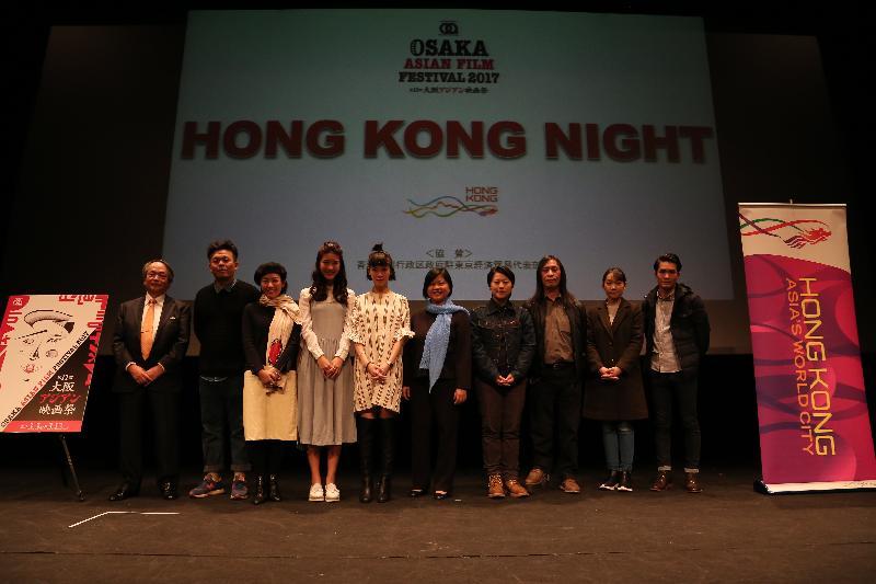 香港駐東京經濟貿易首席代表翁佩雯(右五)今日(三月十日)在日本大阪舉行的「香港夜」電影放映活動上與參與日本大阪亞洲電影節的香港電影人和其他嘉賓合照。