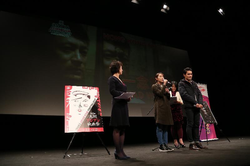 日本大阪亞洲電影節今日(三月十日)放映香港電影《一念無明》。圖示《一念無明》的台前幕後人員在電影放映前與觀眾交流。