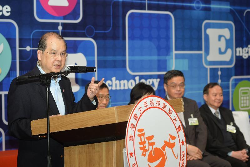 政務司司長張建宗今日(三月十二日)在香港青少年科技創新大賽頒獎典禮上致辭。