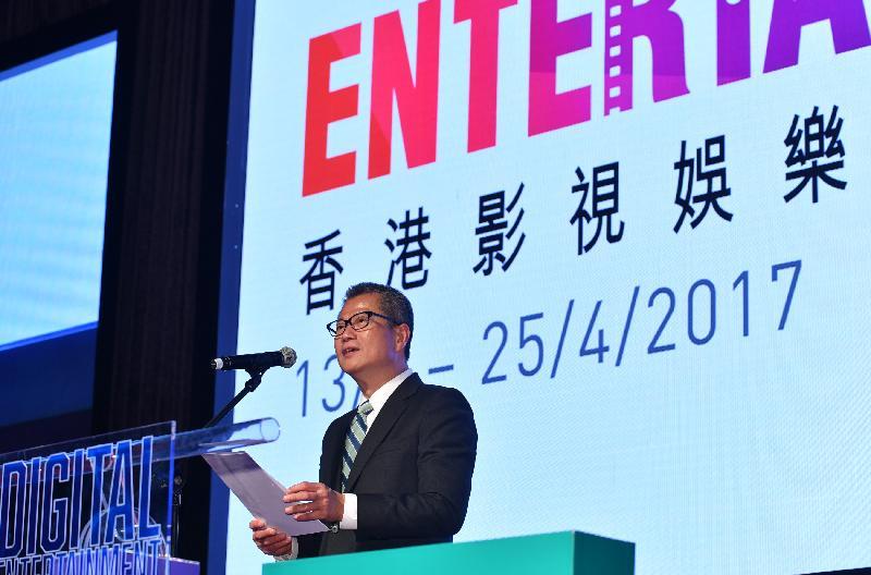 財政司司長陳茂波今日(三月十三日)在香港會議展覽中心出席香港影視娛樂博覽2017啟動儀式。圖示陳茂波在儀式上致辭。