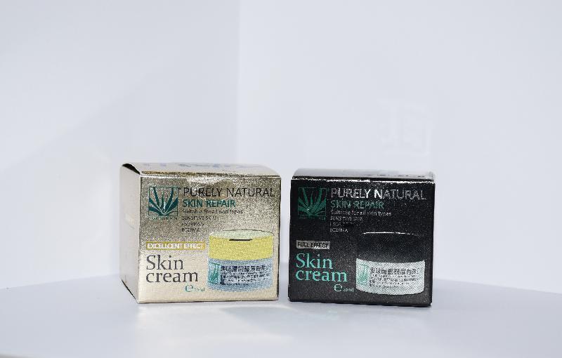 衞生署今日(三月十三日)呼籲市民,切勿購買或使用兩款分別名為「Great Taste Aloe Skin cream EXCELLCENT EFFECT」及「Great Taste Aloe Skin cream FULL EFFECT」的外用產品,因為有關產品被發現含有未標示受管制的成分。