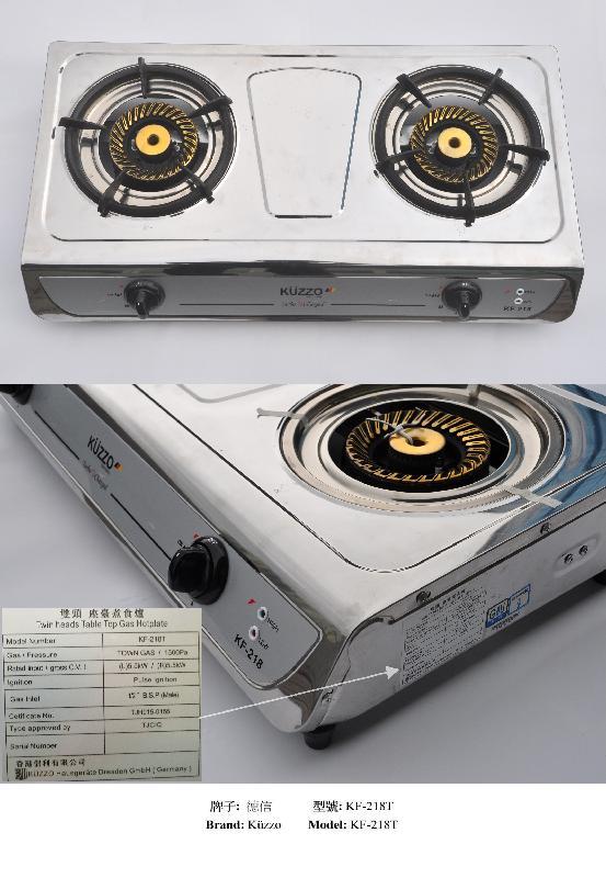 機電工程署今日(三月十四日)呼籲市民聯絡有關進口商,安排免費檢查三款型號和批次的氣體煮食爐。圖為其中一款氣體煮食爐--「德信」座枱式雙頭氣體煮食爐。