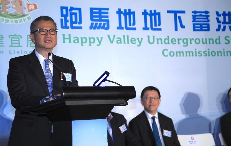 財政司司長陳茂波今日(三月十六日)在跑馬地地下蓄洪計劃啟用典禮上致辭。