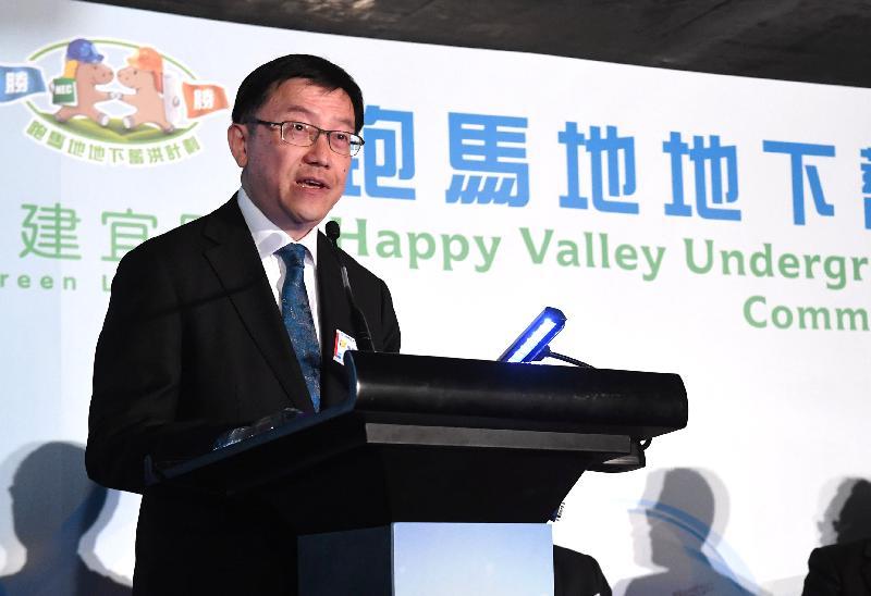 渠務署署長唐嘉鴻今日(三月十六日)在跑馬地主持「跑馬地地下蓄洪計劃」啟用典禮,並在典禮上致辭。