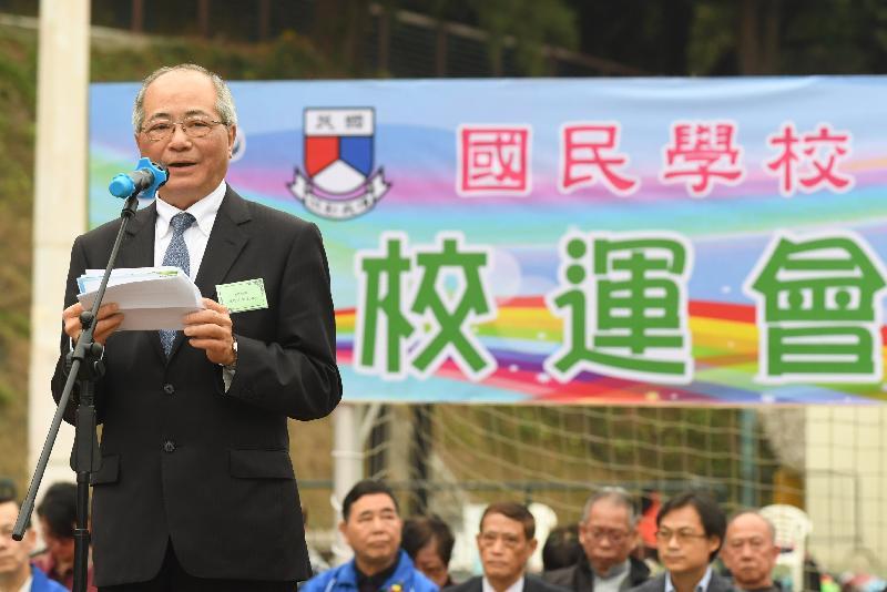 教育局局长吴克俭今日(三月十六日)到访长洲期间,在国民学校的运动会上致辞。