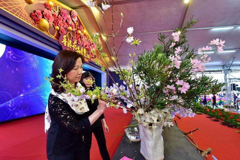 香港花卉展覽於星期日(三月十九日)結束,大會在展覽期間安排了多項活動,包括花藝示範、綠化活動工作坊和親子遊戲等。