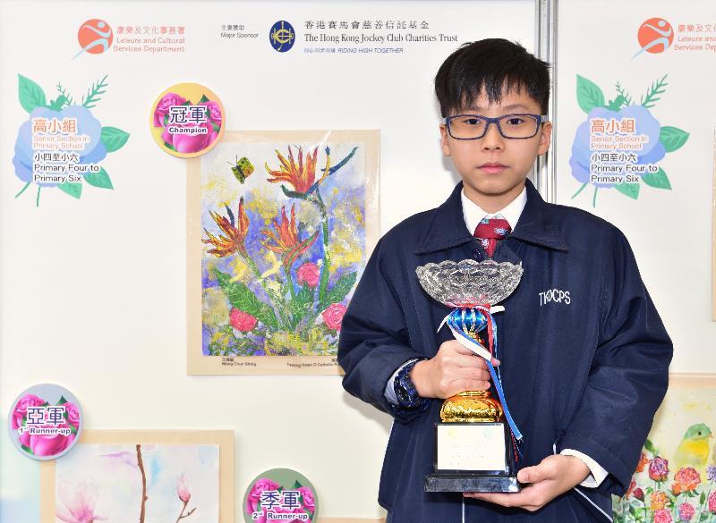 在維多利亞公園舉行的香港花卉展覽明日(三月十九日)晚上九時閉幕。上星期進行的賽馬會學童繪畫比賽今日(三月十八日)舉行頒獎典禮,得獎作品現於會場內展出。圖為高小組冠軍王俊誠及其得獎作品。