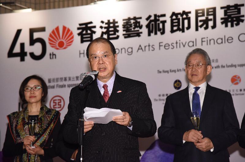 政務司司長張建宗(中)今晚(三月十八日)在香港文化中心出席第四十五屆香港藝術節閉幕典禮,並在典禮上致辭。