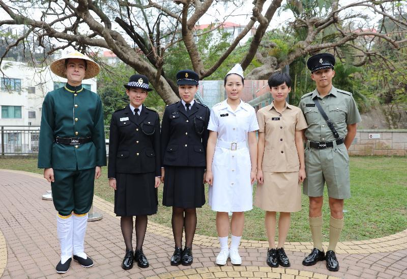 適逢香港特別行政區成立二十周年,懲教署亦同時慶祝「監獄署易名懲教署三十五周年」,今日(三月十八日)在赤柱職員訓練院和香港懲教博物館舉辦「懲教今昔35載」開放日。圖示懲教署職員穿着不同年代的制服。
