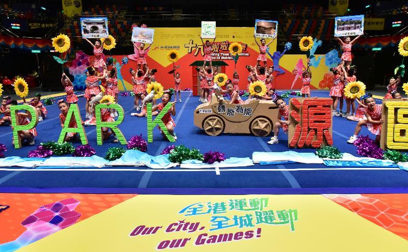 参与今日(三月十九日)在伊利沙伯体育馆举行的第六届全港运动会十八区啦啦队大赛的队伍落力表演,以精湛的舞步和别出心裁的口号,展示地区特色和活力。