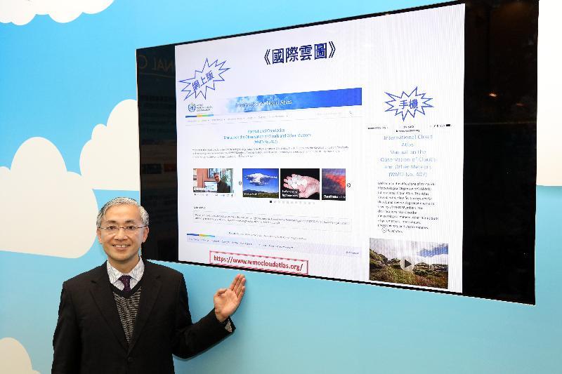 香港天文台台長岑智明今日(三月二十三日)在「世界氣象日」新聞簡報會上介紹新版《國際雲圖》。