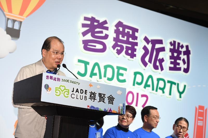 政務司司長張建宗今日(四月二日)在耆舞派對2017啟動禮上致辭。