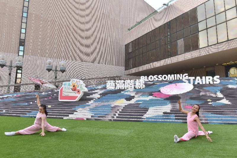 「城市藝裳計劃:藝滿階梯」啟動儀式今日(四月五日)於香港文化中心露天廣場舉行,儀式上有展能藝術家的舞蹈表演。圖示香港文化中心露天廣場的樓梯,以吳冠中水墨畫《春雨》裝飾。