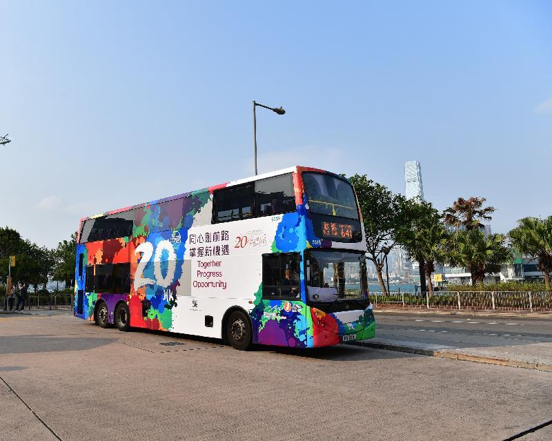 市民會陸續在公共交通工具,例如電車、巴士、鐵路列車、渡輪以至飛機,看到與慶祝20周年有關的布置。