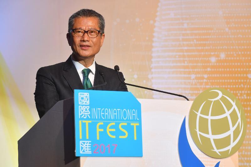 財政司司長陳茂波今日(四月七日)在2017香港資訊及通訊科技獎頒獎典禮暨國際IT匯開幕禮上致辭。