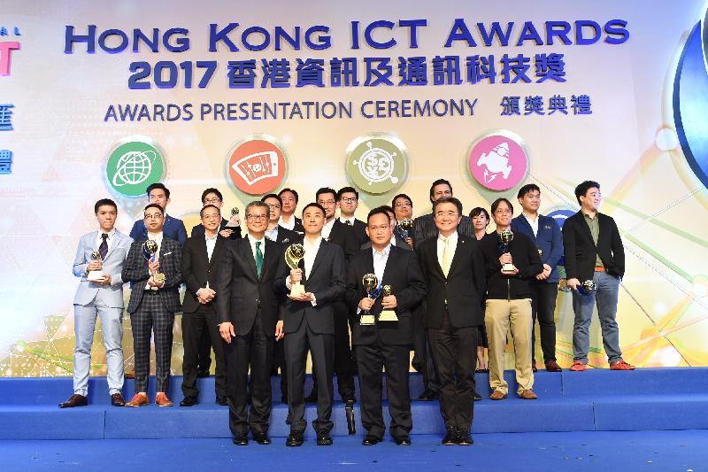 財政司司長陳茂波(前排左一)今晚(四月七日)在2017香港資訊及通訊科技獎頒獎典禮暨國際IT匯開幕禮上頒發全年大獎予GoAnimate Hong Kong Ltd。全年大獎從八個獎項類別大獎得主中選出,是香港資訊及通訊科技獎的最高殊榮。陪同頒獎的為2017香港資訊及通訊科技獎最終評審委員會主席錢大康教授(前排右一)。