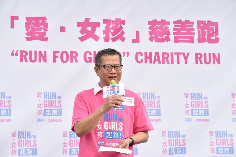 財政司司長陳茂波今日(四月九日)在「『愛‧女孩』 起跑!」起步儀式上致辭。