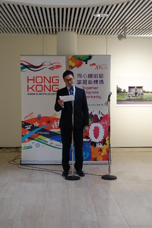 倫敦經貿辦署理處長蔡君強四月七日(芬蘭時間)在參加埃波斯音樂會前,於香港駐倫敦經濟貿易辦事處舉辦的酒會上致辭。