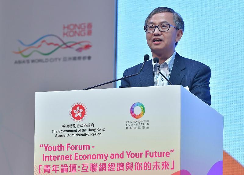 創新及科技局副局長鍾偉强博士今晚(四月十二日)在互聯網經濟峰會「青年論壇:互聯網經濟與你的未來」上致開幕辭。