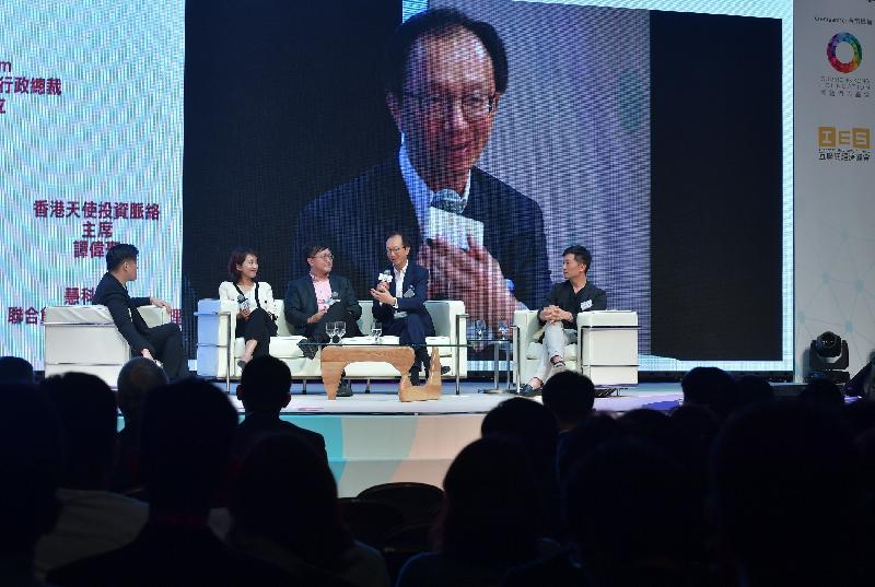 在今晚(四月十二日)的互聯網經濟峰會「青年論壇:互聯網經濟與你的未來」上,四位投資者與大學生和中學生分享他們看好本港初創企業的原因。他們分別為(由左二起)阿里巴巴創業者基金總幹事周駱美琪、香港天使投資脈絡主席譚偉豪博士、南豐集團董事長兼行政總裁梁錦松和慧科資本聯合創辦人及董事總經理嚴震銘博士。